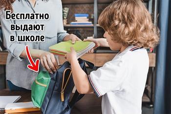 14 доказательств того, что вы прямо сейчас захотите отдать своего ребенка в финскую школу