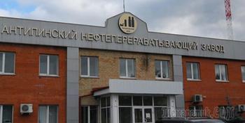 В России закрылся крупный завод по производству бензина