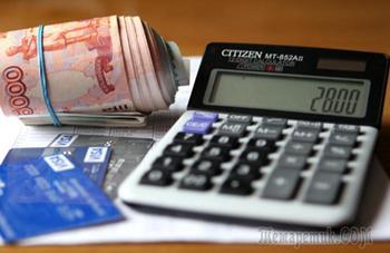 Восточный Банк, не закрыли счета, несмотря на наличие заявления