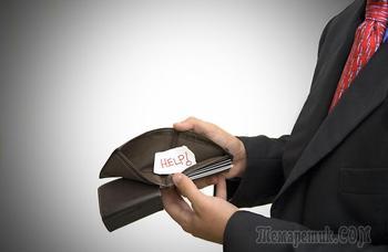 Инвестторгбанк, о том, что такое хорошо и что такое плохо
