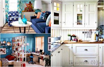 15 маленьких хитростей обустройства небольших квартир