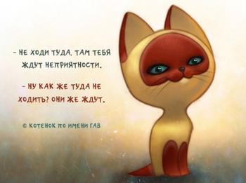 Главные цитаты из любимых мультов!)