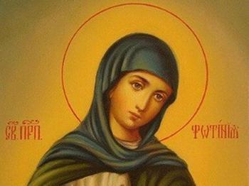 Фотиния святая: икона, молитва, день ангела