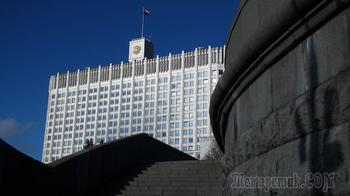 Украина под санкциями: Россия расширила «черный список»