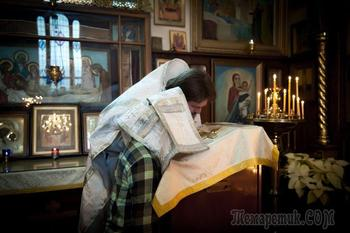 О молитве перед исповедью