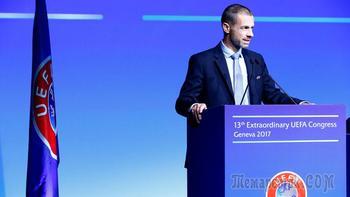 УЕФА отменит товарищеские матчи