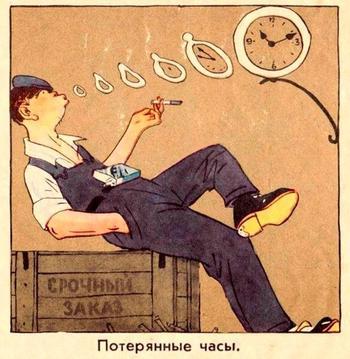 Советская социальная печатная сатира