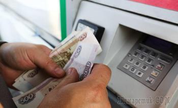 В России предложили оплатить из бюджета алименты во время пандемии