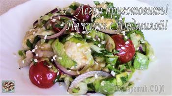 Салат с курицей и овощами!