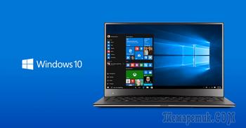 Как удалить папку «Windows.old» в Windows 10: 4 простых способа