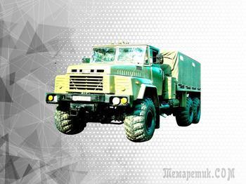 Всё крупнее, мощнее и тяжелее, но ненадолго: последние советские тяжёлые армейские грузовики КрАЗ-260