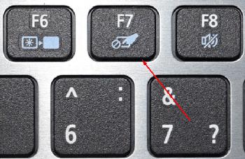 Включение, отключение и настройка жестов тачпада в Windows 10
