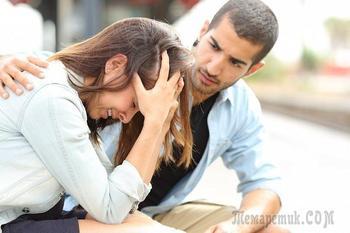 9 самых распространенных ошибок в развитии отношений