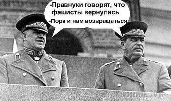 Миф №1. Сталин планировал и готовил Вторую мировую войну