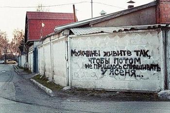 Вывески, надписи и просто веселые картинки;))