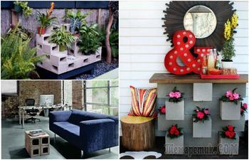 Оригинальные и практичные поделки из шлакоблоков для дома и сада