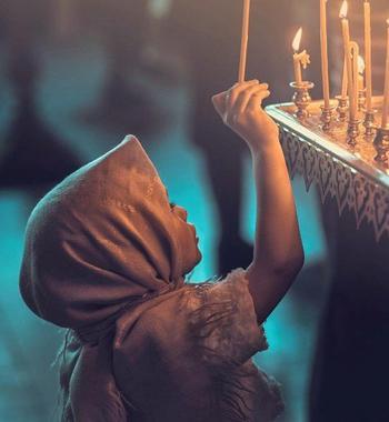 Для чего нужна молитва