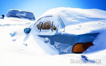 Консервируем автомобиль на зиму: 7 главных правил