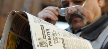 В Госдуме предложили штрафовать безработных пожилых людей