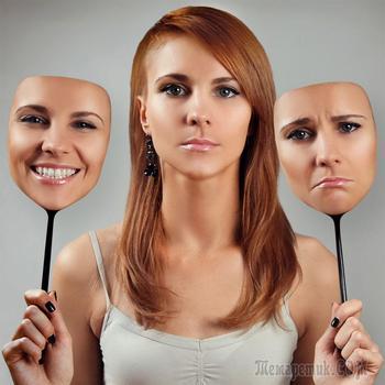Биполярное расстройство – причины симптомы и лечение