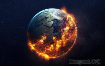 8 ужасных способов, как может погибнуть наша земля