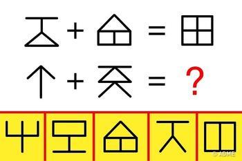 Если вы решите эти головоломки за 30 секунд, вы гений