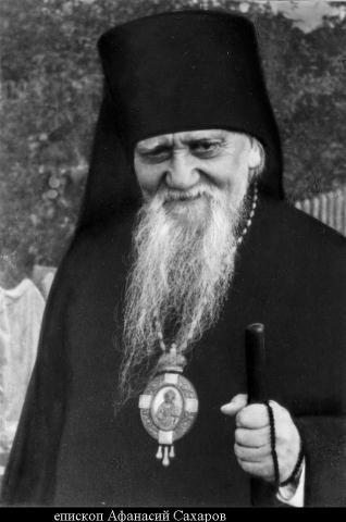 Cвященноисповедник Афанасий (Сахаров): Когда время не имеет значения