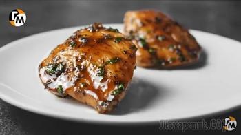 Супервкусный рецепт курицы.