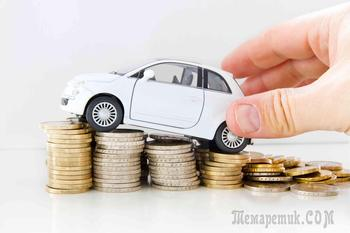 Как не потерять деньги при продаже машины