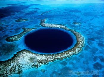 Топ самых красивых геологических объектов