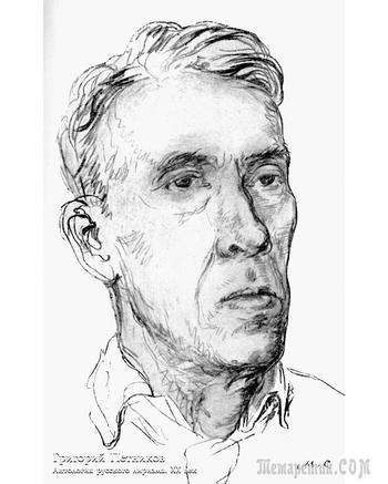 10 мая 2021 года — день памяти (50 лет) Григория Николаевича Петникова (6 февраля 1894 — 10 мая 1971)