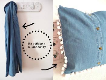 Переделка рубашки в наволочку для декоративной подушки