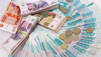 Альфа-Банк, принятие наличных без подтверждающих документов