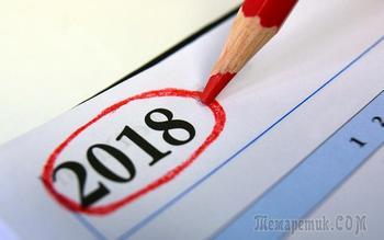 Россию готовят к отмене длинных новогодних каникул