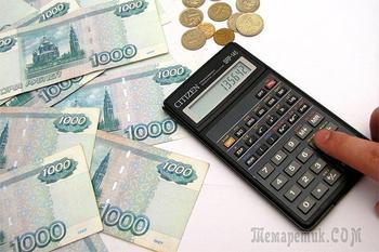 Хоум Кредит Банк, проблема с возвратом денег на карту