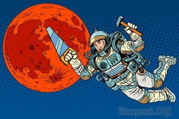 Концепты космического поселения: утопия или полет научной мысли