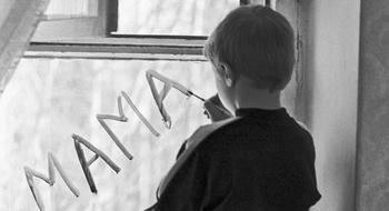 Усыновление (удочерение) ребенка: документы, условия, порядок действий