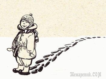 Назад в прошлое. Образ детства в рисунках Евгении Двоскиной