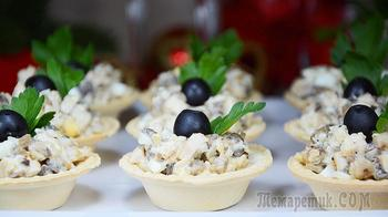 Тарталетки с курицей и грибами на праздничный стол