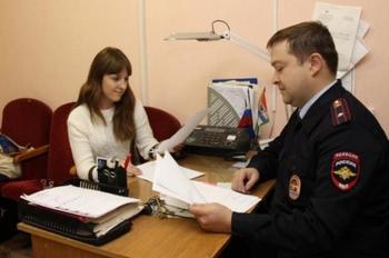 Как написать заявление в полицию о краже имущества?