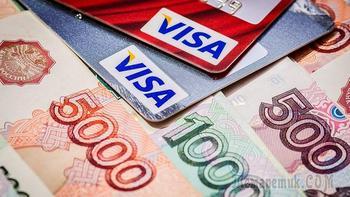 Тинькофф Банк, частично-досрочное погашение кредита