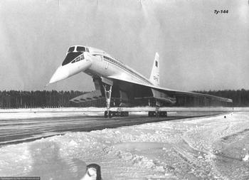 Сверхзвуковой пассажирский самолёт Ту - 144