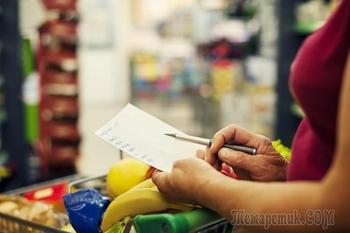 Ни больше, ни меньше: 12 стратегий осознанных покупок
