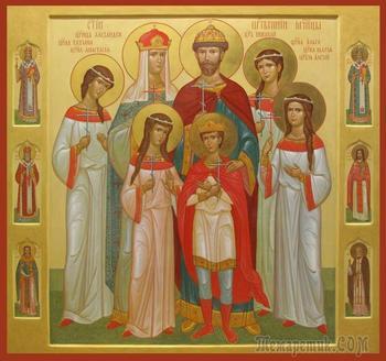 Святые Царственные Страстотерпцы: день памяти, служба, акафист, храм