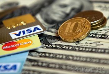 Русфинанс Банк, звонят соседям, коллегам, родственникам