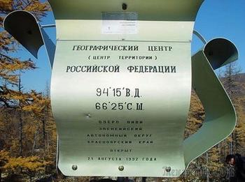 «Затерянный мир» в центре России: 6 фактов о плато Путорана