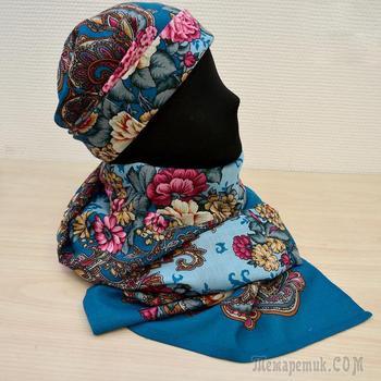 Русский стиль — шьем шапку и палантин