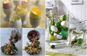 Чудесные идеи пасхального декора, которые сделают праздник незабываемым
