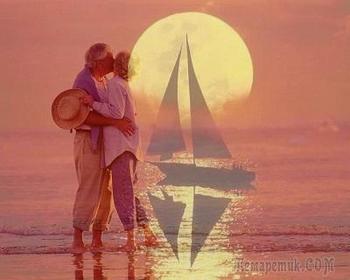 Так хочется любви!
