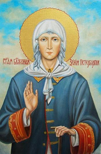 Малоизвестные сведения о жизни Ксении Петербургской